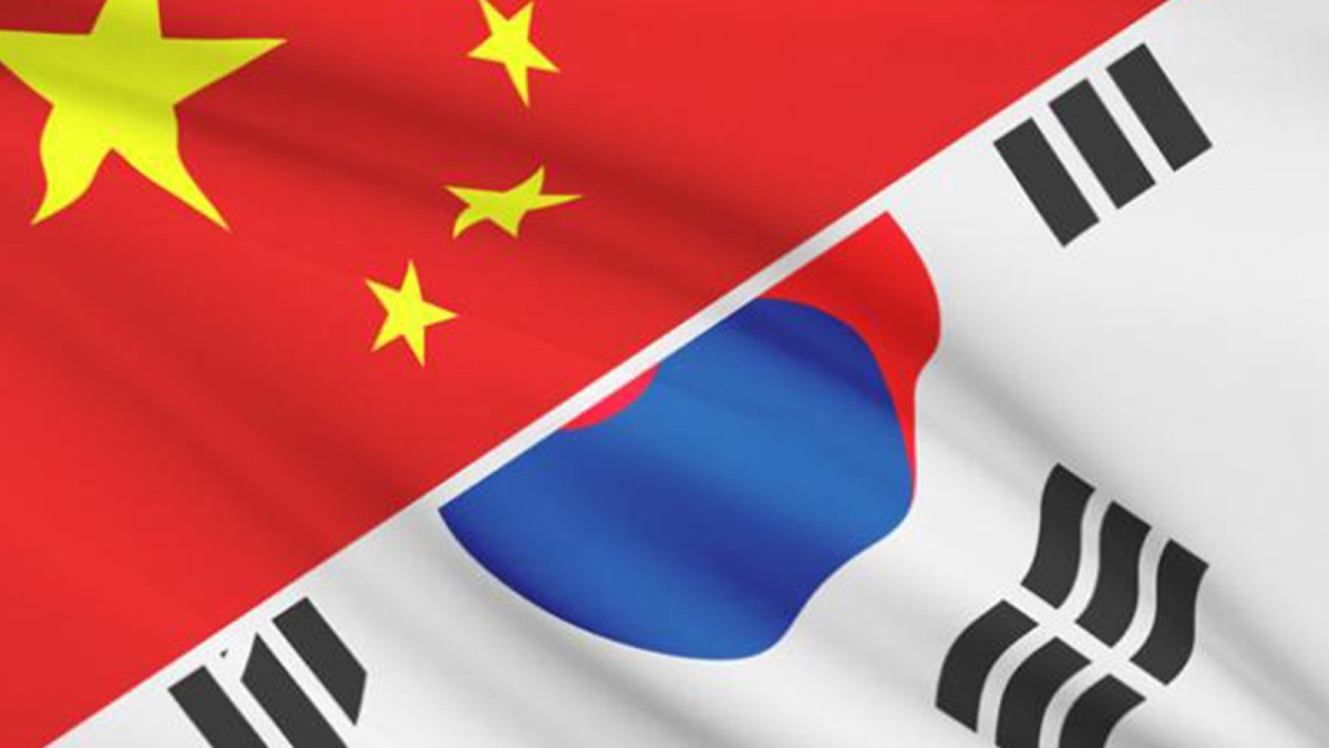South Korean Government to Ban Domestic #ICOs and Bitcoin Margin Trading