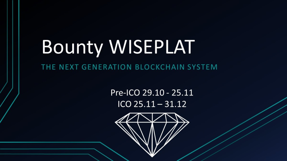 #BOUNTY: WISEPLAT - THE NEXT GENERATION BLOCKCHAIN SYSTEM #ICO